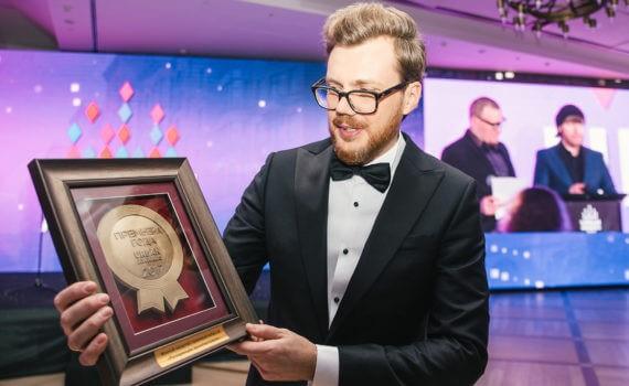 фотограф на премию корпоратив