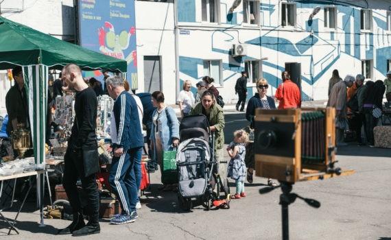 семья на блошином рынке