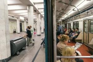 семья либкиных в метро