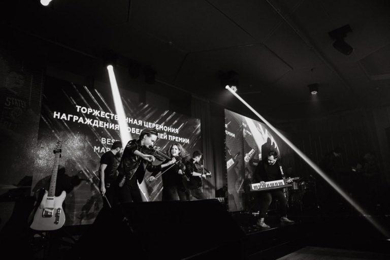 репортажные фотографии на премии Best Experience Marketing Festival