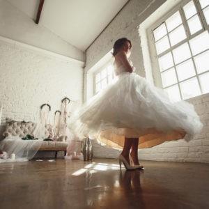 невеста, фотография в полный рост