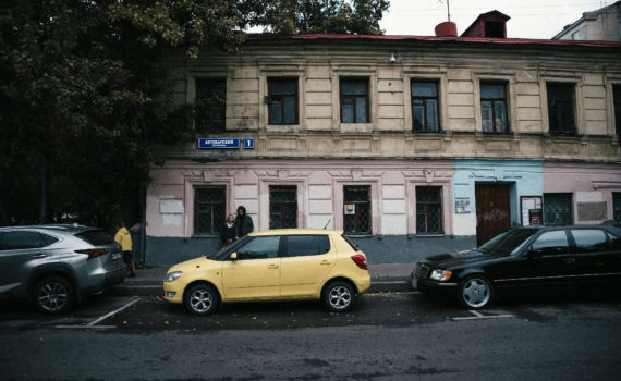 Соня Женя, машина