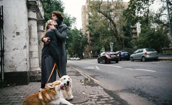 Соня Женя, лав стори на улице