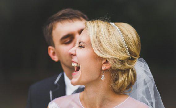 эмоции свадебная летняя фотосессия