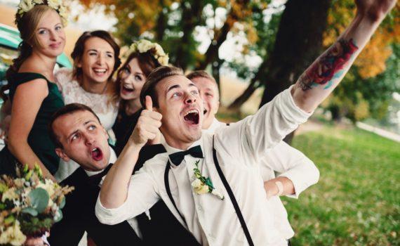 свадебная летняя фотосессия эмоции