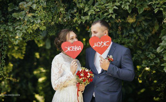свадебная летняя фотосессия с текстом