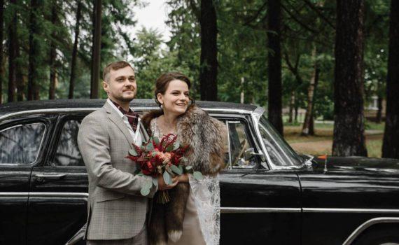 жених и невеста и волга ретро