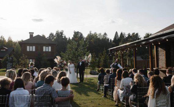 свадьба в art village церемония