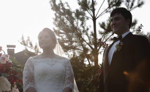 свадьба в art village церемония жених и невеста