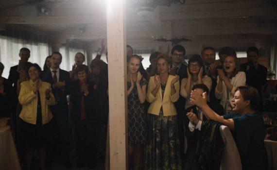 первый танец жениха и невесты реакция гостей