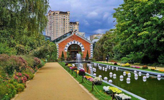 ботанический сад МГУ аптекарский огород