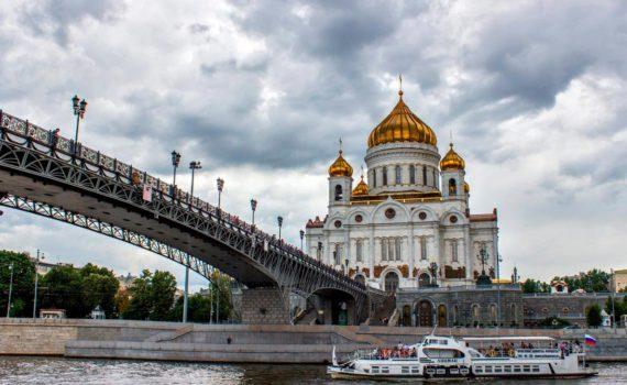 Храм Христа Спасителя мост