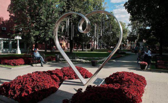 Сад Эрмитаж сердце