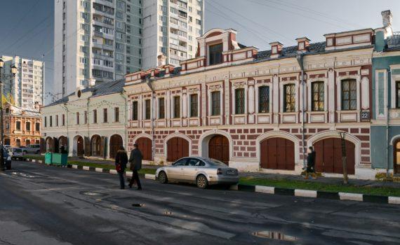 ул. Школьная