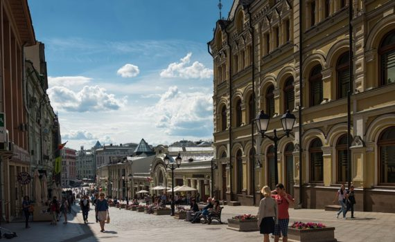 Улица Кузнецкий Мост аллея